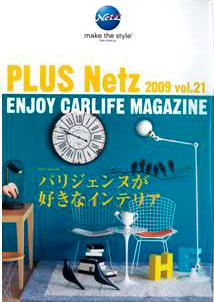PLUS-Netz-vol.21-1.jpg
