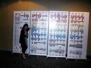 c-cmgsystem.jpg
