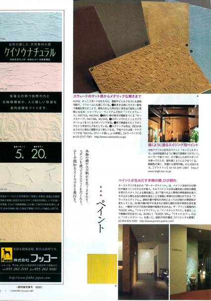 confort-07.12-2.jpg