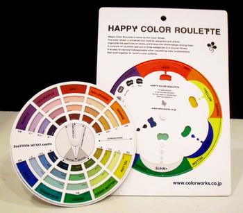 happycolorR-yoko-web.jpg