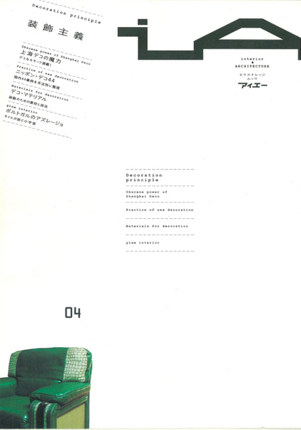 iA-07.01-1.jpg