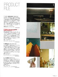 imhome34-3-4.jpg