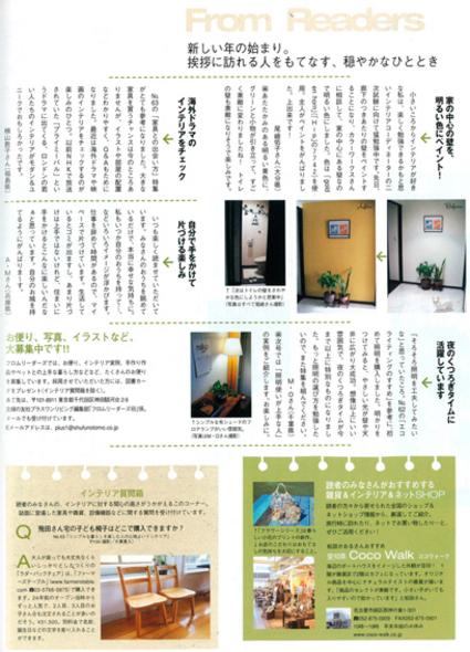 p1l-1002-6.jpg