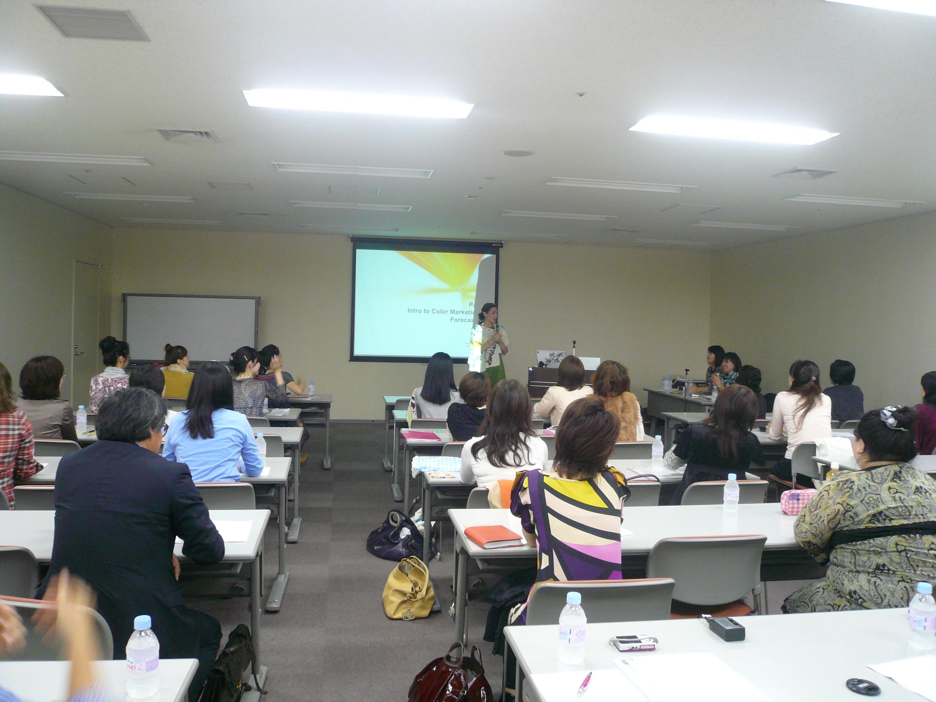 seminer1.JPG