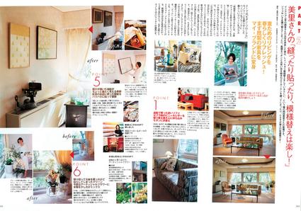 story-07.04-2.jpg