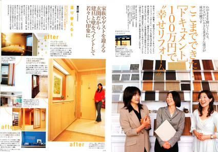 story-07.06-2.jpg