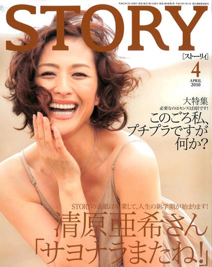 story201004-H1.jpg