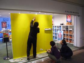 yellow-paint.jpg