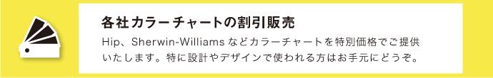 CDC_koumoku2