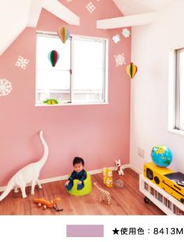 image_pink