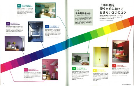 myhome+_01_s