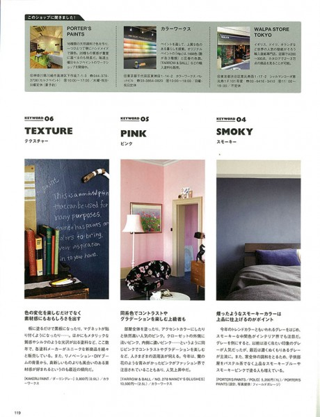 myhome+_02_s