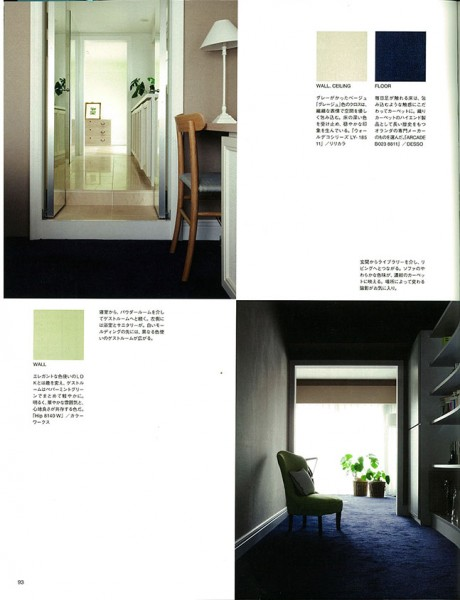 myhome+_04_s