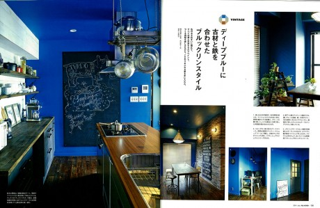 myhome+_05_s