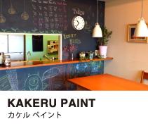paint_banner021