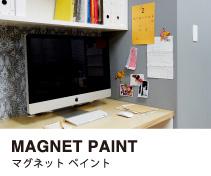 paint_banner03