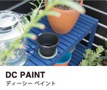 paint_banner06