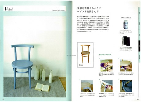 renshucho_01_s