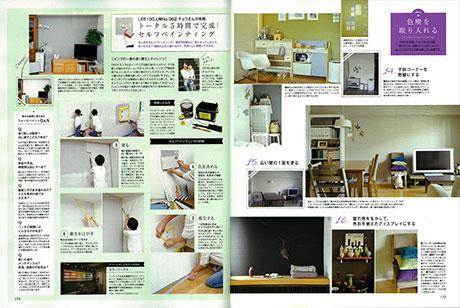 Lee_01_s