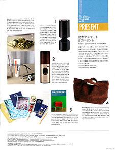 present_s