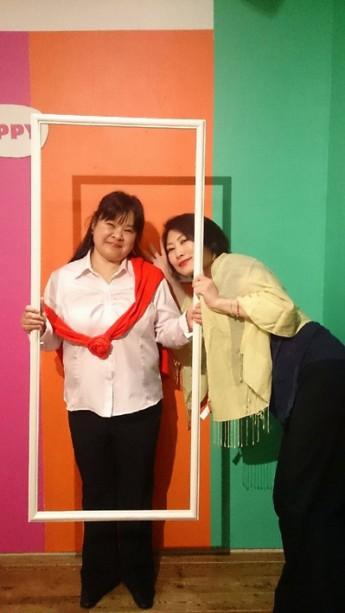 staff-fun2